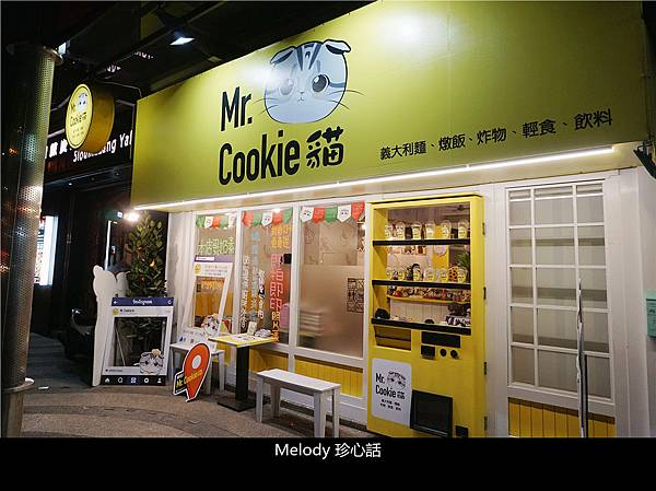 253 台中飲料販賣機 Mr. Cookie 貓.jpg