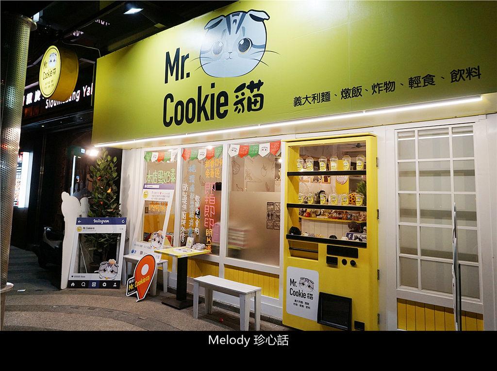 251 台中美食 Mr. Cookie 貓.jpg