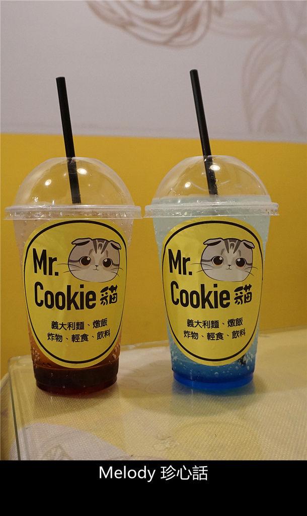 2514 台中飲料 Mr. Cookie 貓.jpg