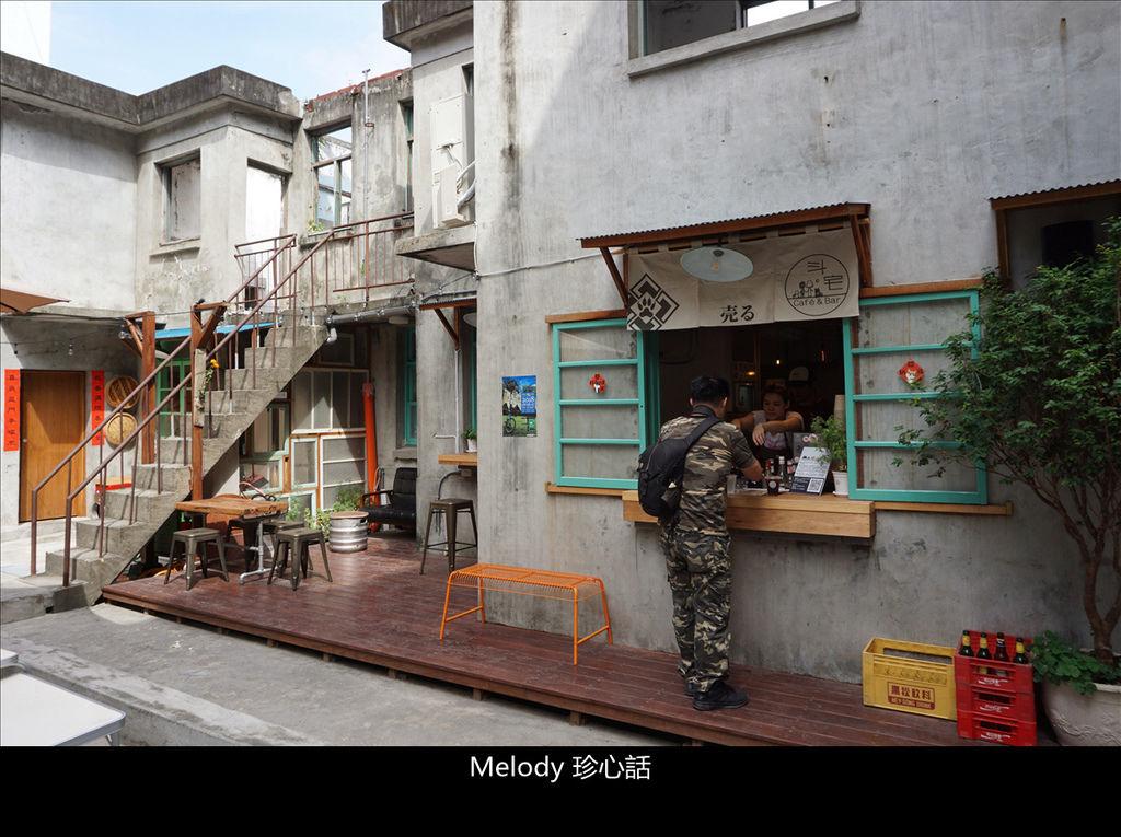 2412 斗。宅商社Café %26; Bar.jpg