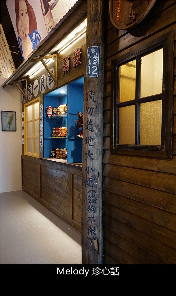 178 台中懷舊餐廳 黑貓食堂.jpg