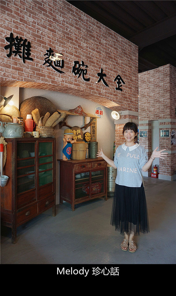174 台中懷舊餐廳 黑貓食堂.jpg