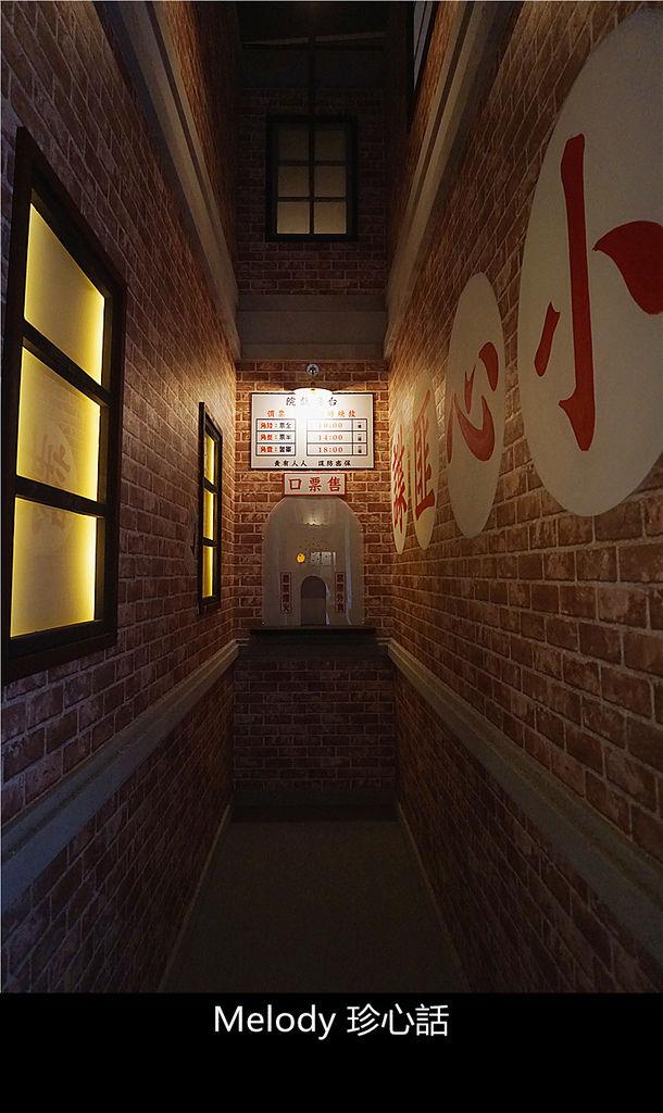 179 台中懷舊餐廳 黑貓食堂.jpg