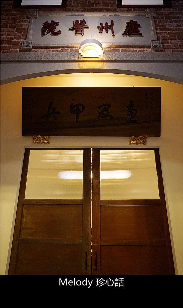 1710 公益路餐廳 黑貓食堂.jpg
