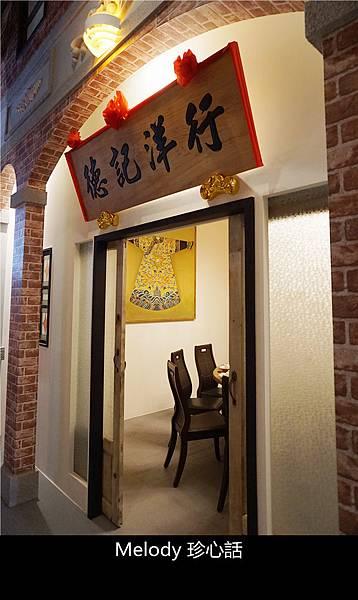 1711 公益路餐廳 黑貓食堂.jpg