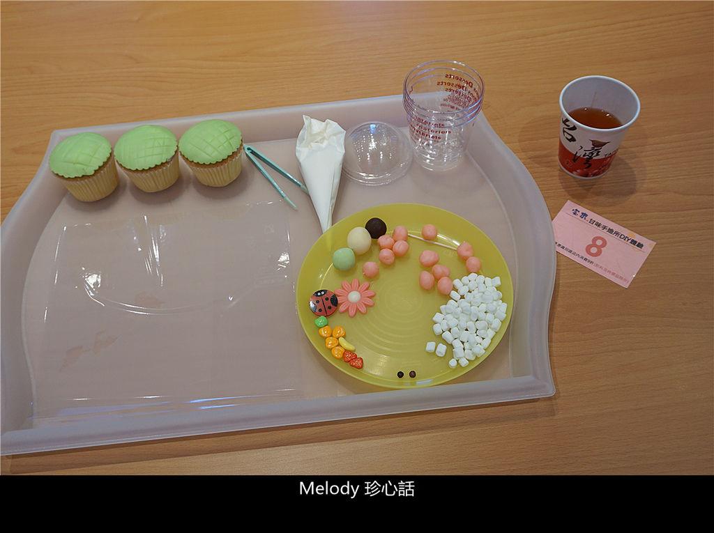 1712 宝泉 花博系列杯子蛋糕.jpg