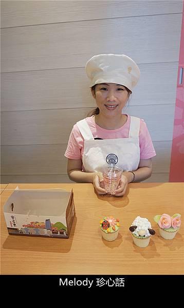 1718 DIY體驗課程 花博系列杯子蛋糕.jpg