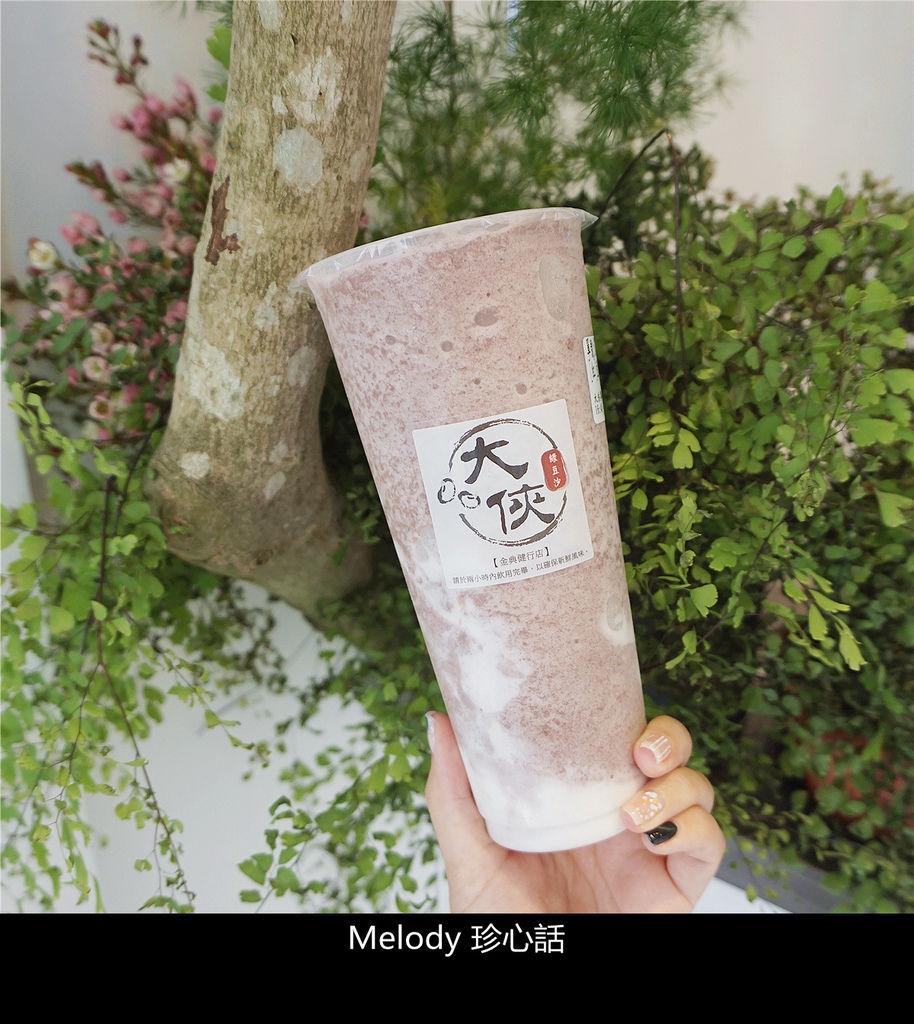 824 大俠綠豆沙牛乳-金典健行店.jpg