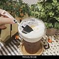 823  JOOCE Nut Mylk Tea 堅果奶 · 茶 金典快閃店.jpg