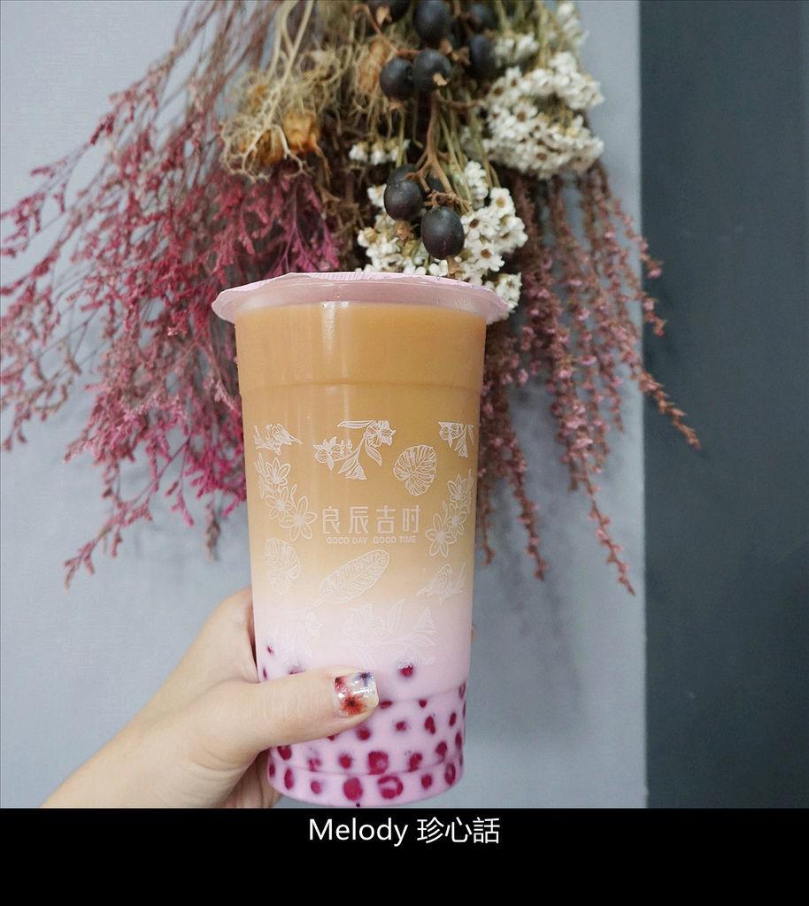 125 良辰吉時 火龍果珍珠鮮奶茶.jpg