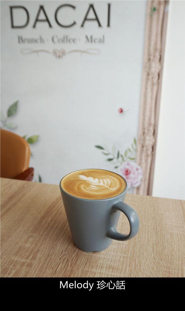 142 Dacai Cafe 采 咖啡.jpg