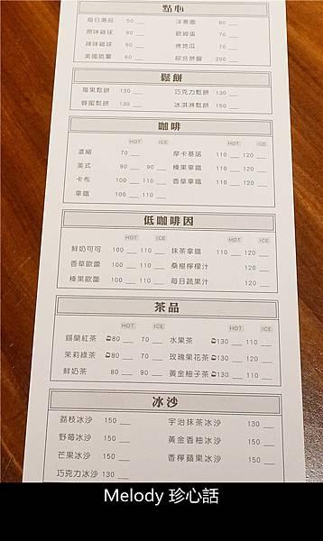 1110 牧熊小館menu.jpg