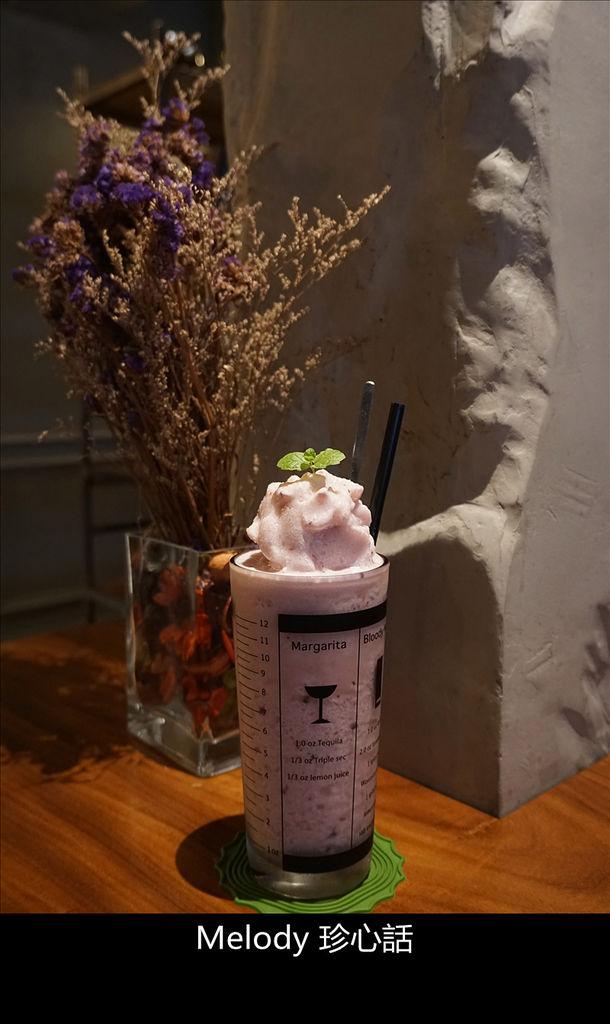 1116 野莓冰沙.jpg