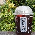 1814 桂圓紅棗茶 熱飲.jpg