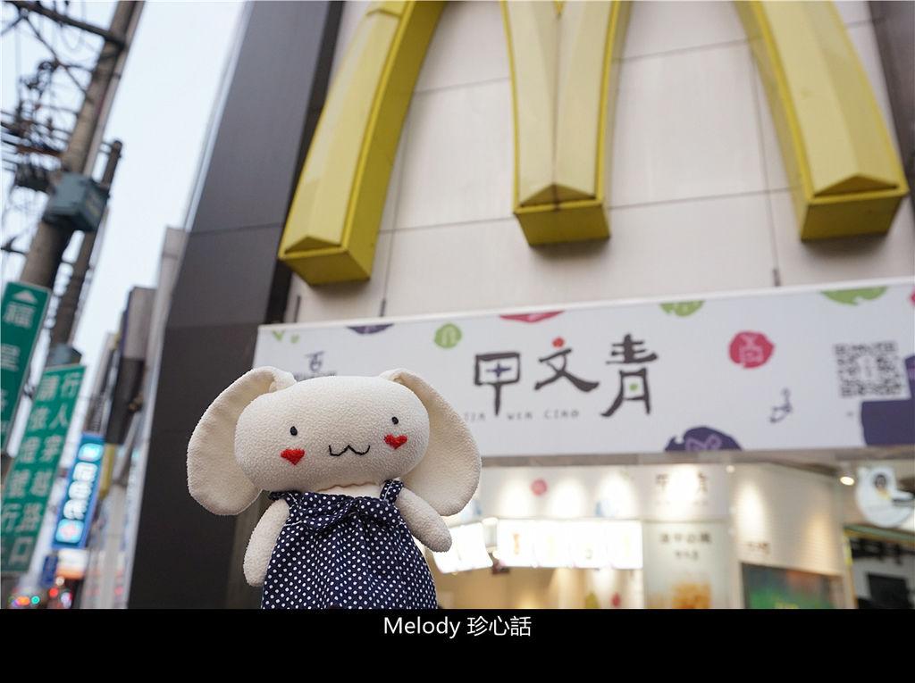 183 甲文青 青茶專賣.jpg