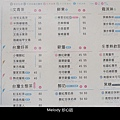 185 甲文青menu.jpg