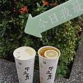 187 青茶專賣.jpg