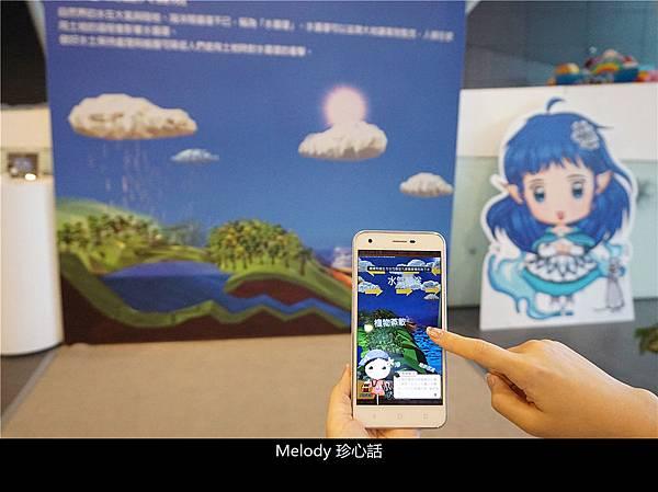 259 水土保持大作戰 app.jpg
