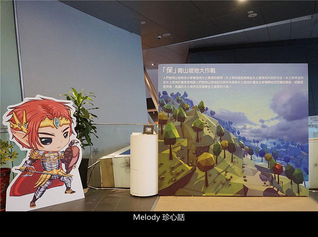 2511 水土保持虛擬實境體驗館.jpg