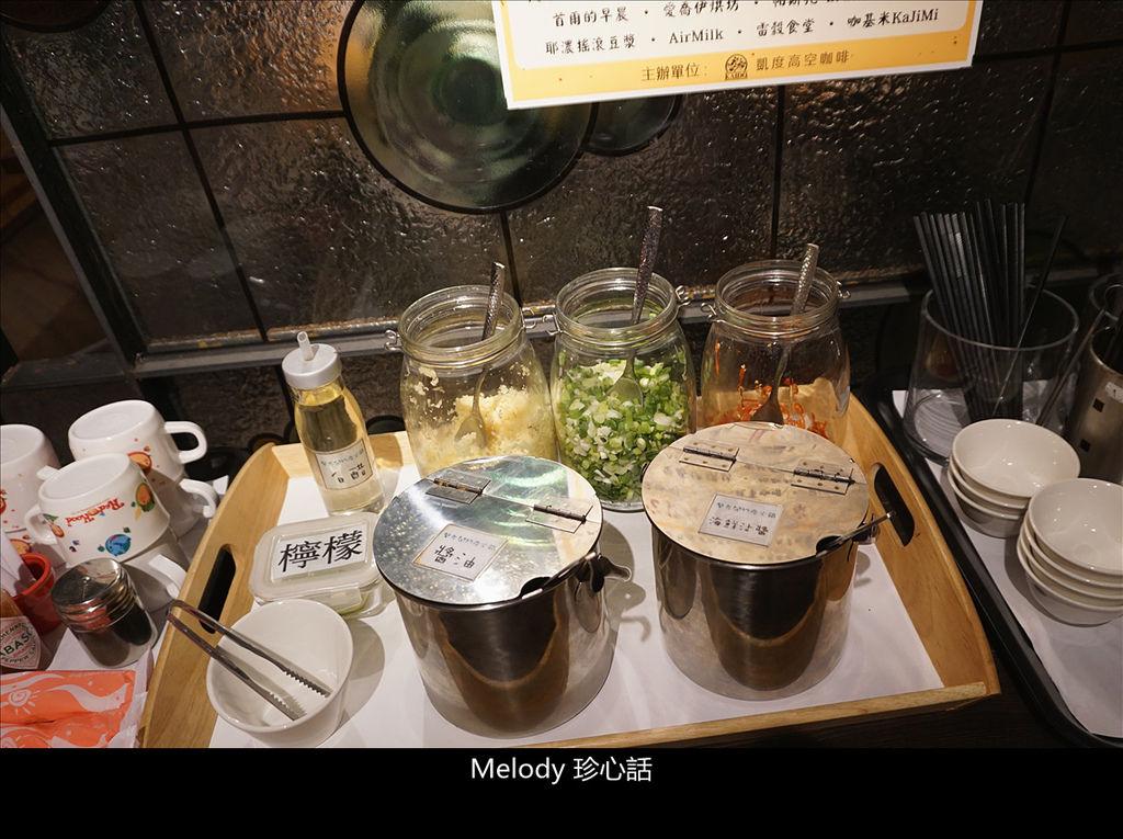210 台中美食 蟹老闆竹炭火鍋.jpg