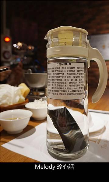 212 台中竹炭火鍋.jpg