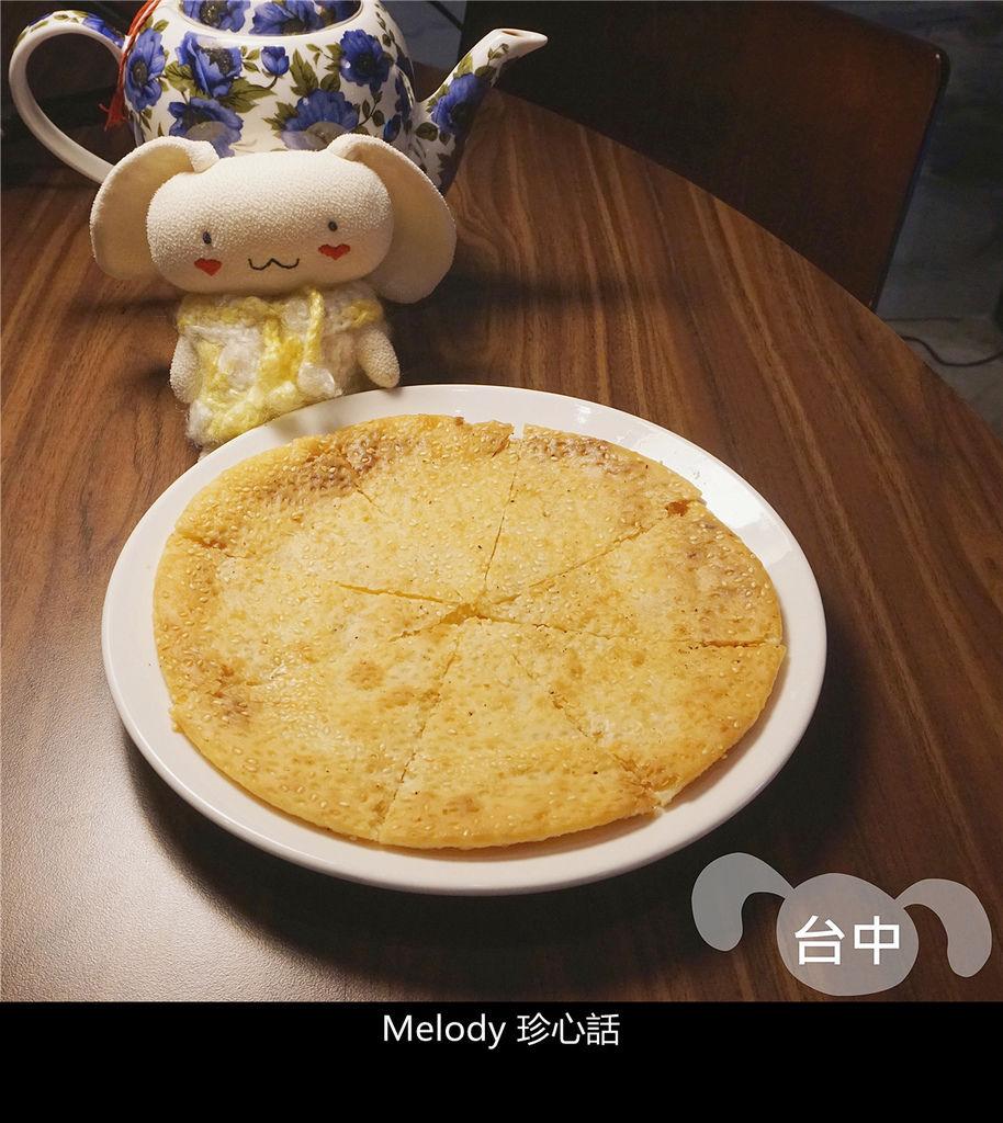 3024 Melody 珍心話.jpg