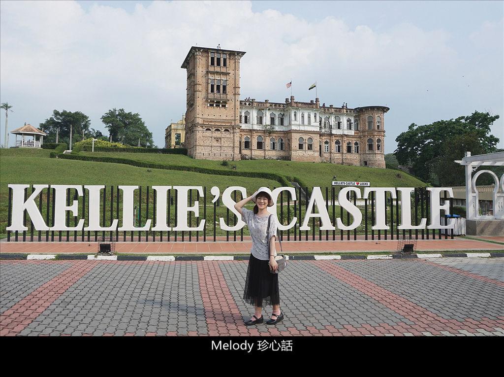 71 Kellie%5Cs Castle 凱利古堡 霹靂州近打縣華都牙也.jpg