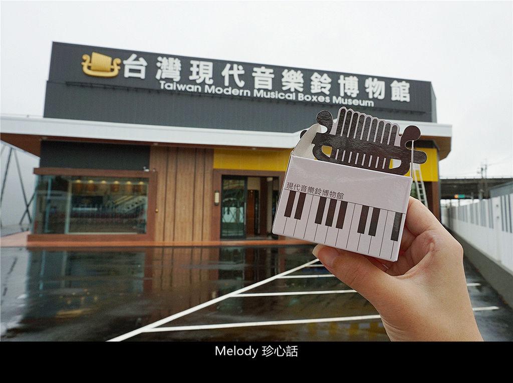 131 音樂盒DIY.jpg