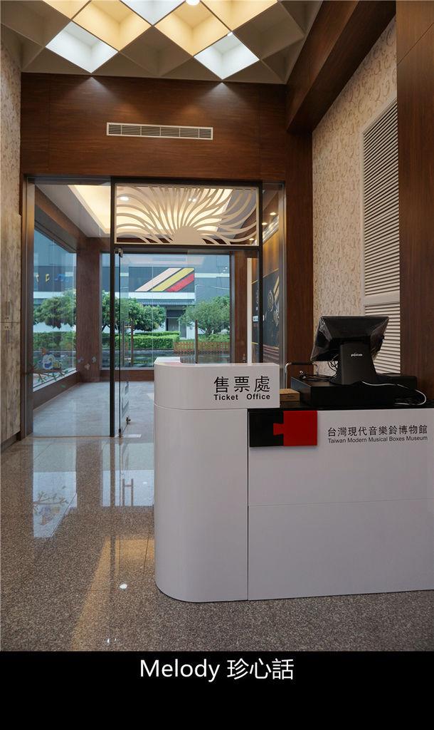 135 台灣現代音樂鈴博物館門票票價.jpg