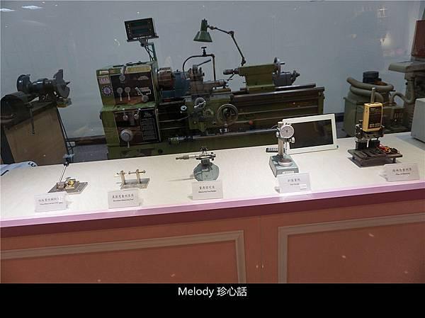 139 台灣製造音樂鈴.jpg