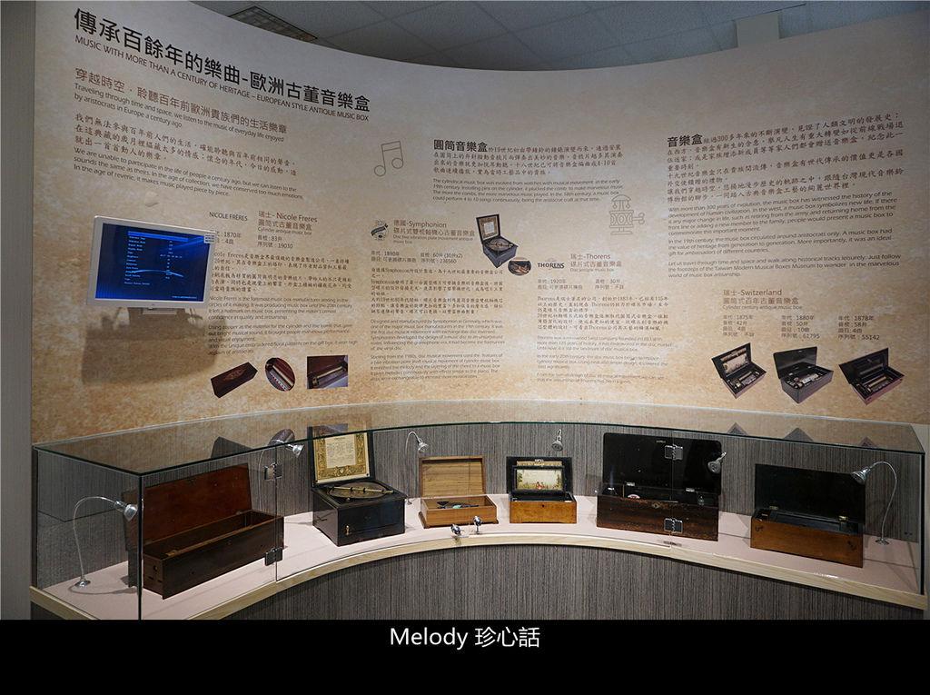 1312 古董音樂盒.jpg