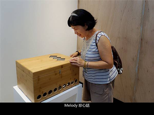 1316 手搖式音樂鈴.jpg