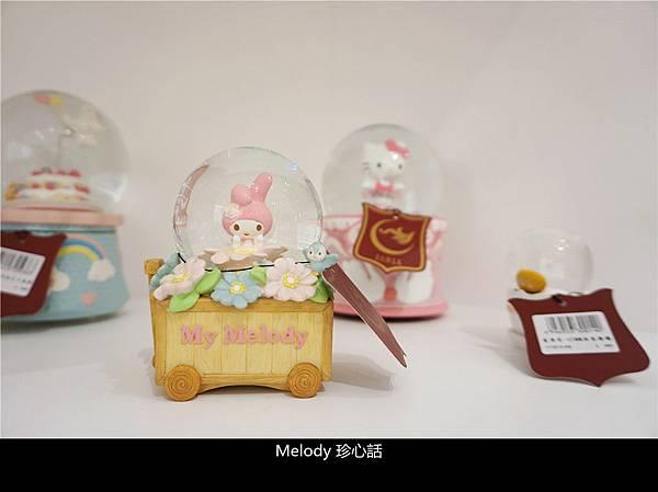 1322 MyMelody水晶球音樂鈴.jpg