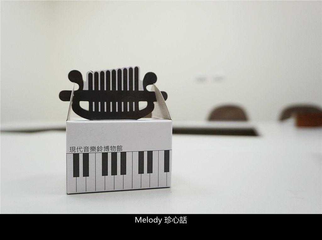 1327 DIY音樂盒.jpg