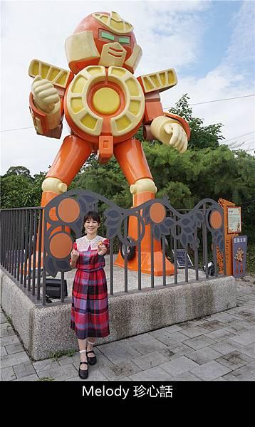 2710 柑橘金剛.jpg