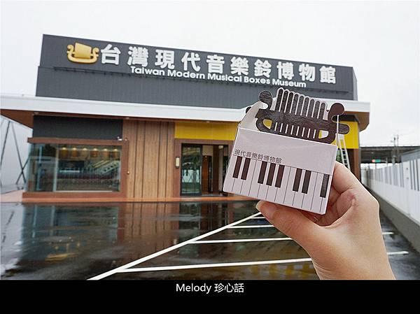 131 音樂盒DIY 3.jpg