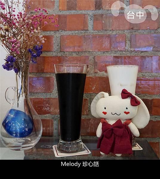 2620 養生黑麥汁.jpg