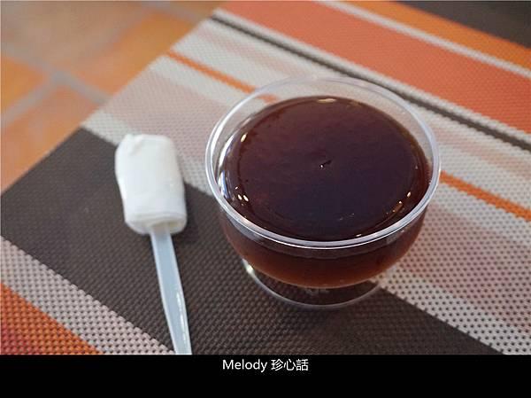 2617 甜點 茶凍.jpg