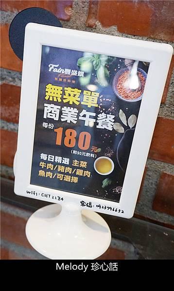 2618 台中商業午餐.jpg