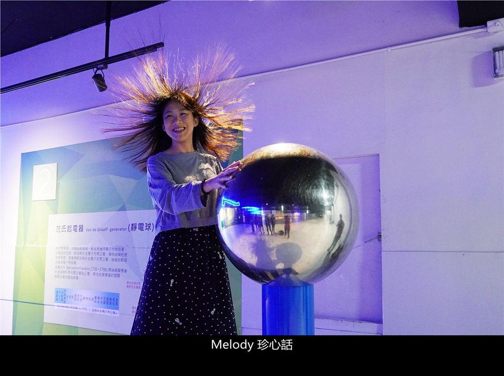 191 喜晶A光學觀光工廠 靜電球.jpg