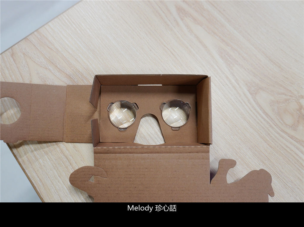 1915 VR眼鏡盒.jpg
