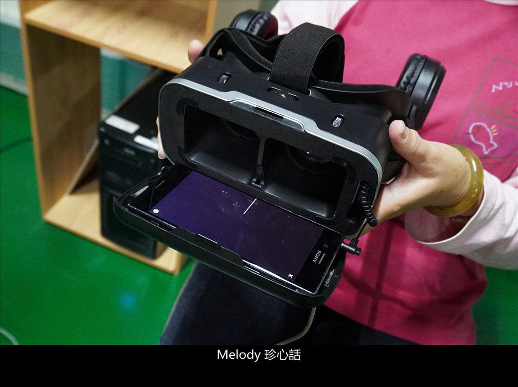 1924 VR眼鏡.jpg