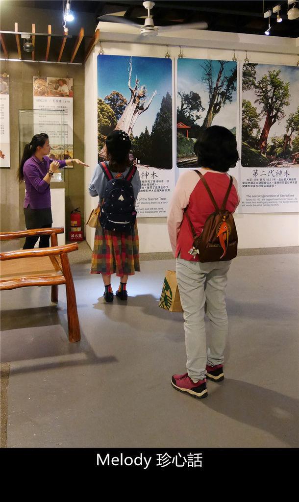 268 博物館導覽.jpg