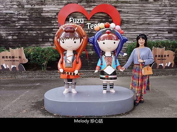 261 嘉義旅遊 希諾奇台灣檜木博物館.jpg