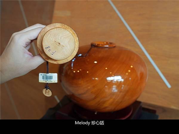 2613 聚寶盆 檜木.jpg