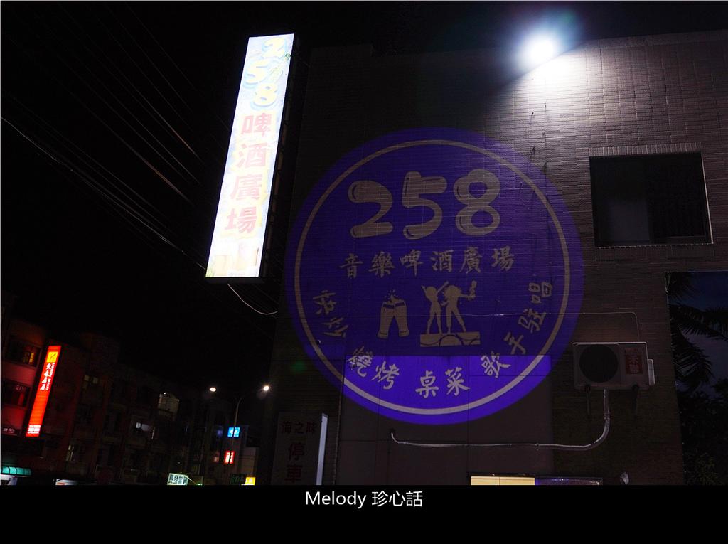 23 258音樂啤酒廣場.jpg