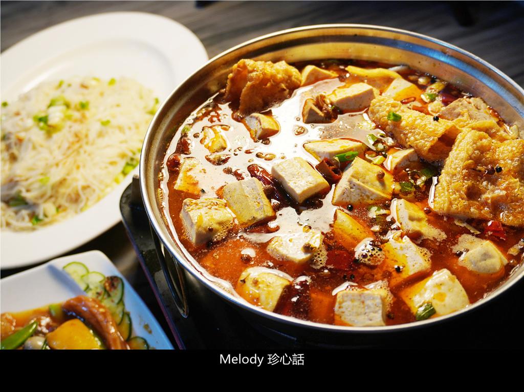 29 麻辣臭豆腐.jpg