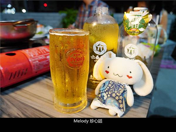 216 生啤酒 冷泡茶.jpg