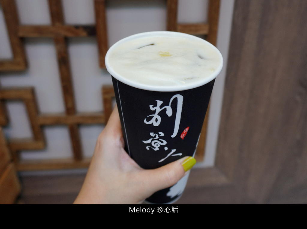 411 奇異果綠茶.jpg