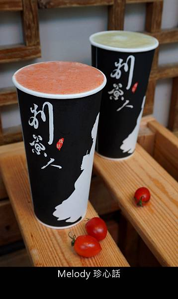 47 聖女檸檬 番茄.jpg